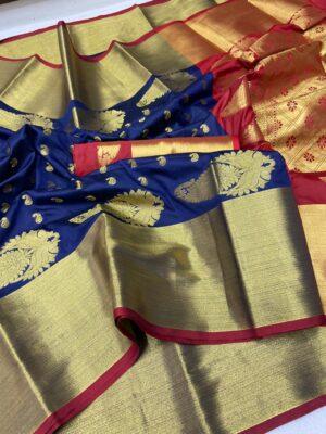 Blue Kanchipuram Pure Silk Saree with Golden Border